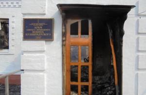 В-Донецке-снарядом-разрушен-храм-святого-праведного-Иоанна-Кронштадского-1